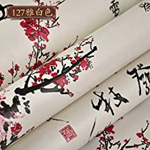 DUOCK Papel pintado de estilo chino Tang Yanqian Caligrafía china Poema Merlín Restaurante Neoclásico Meihuasannong, 128 Camel Yellow, 5.3 Metros cuadrados