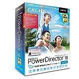 PowerDirector 18 Ultra アカデミック版