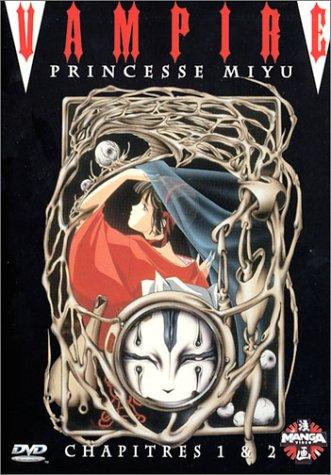 Vampire Princess Miyu - Chapitres 1&2