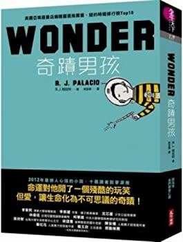 Paperback Marvel Boy (Traditional Chinese Edition) Book
