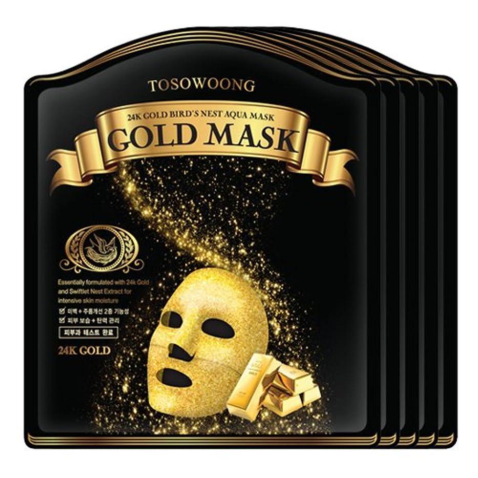 火傷付けるマガジン(トソウン)[TOSOWOONG]24K純金を含んだハイドロゲルゴールドマスク [海外直送品]