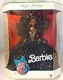 Barbie 1991 African American