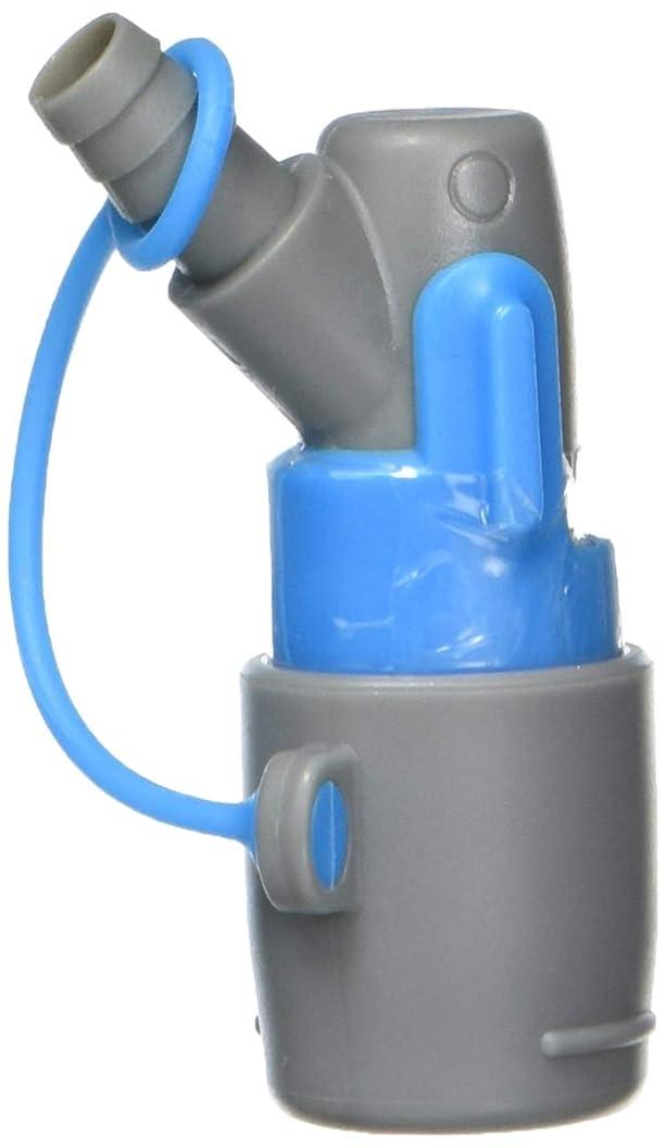 曖昧な降伏プログレッシブハイドラパック ブラスターバイトバルブ マリブブルー A151