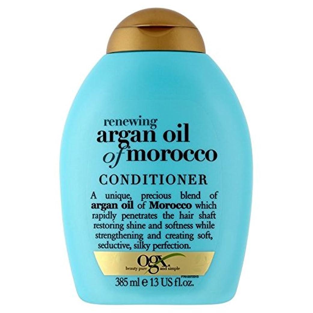 心臓反発抜粋モロッコのアルガンオイルコンディショナー385ミリリットル x2 - Ogx Moroccan Argan Oil Conditioner 385ml (Pack of 2) [並行輸入品]