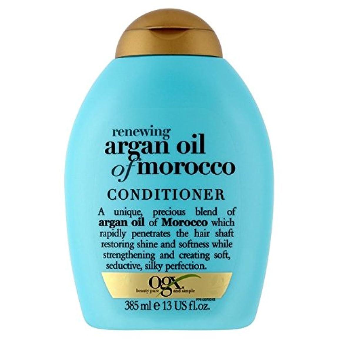 ワイプ明らかにする差別的モロッコのアルガンオイルコンディショナー385ミリリットル x2 - Ogx Moroccan Argan Oil Conditioner 385ml (Pack of 2) [並行輸入品]