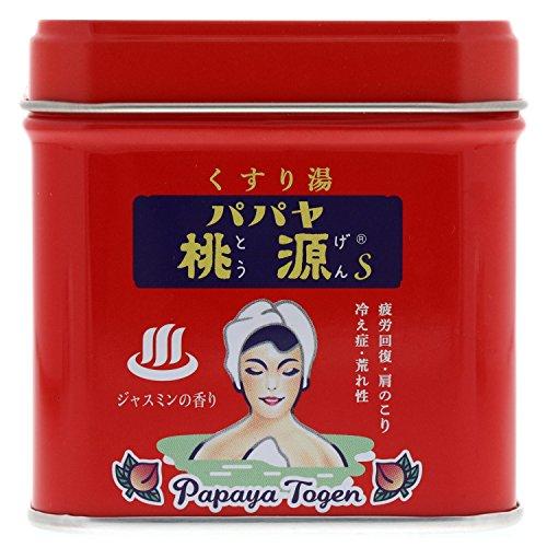 パパヤ桃源S70g缶 ジャスミンの香り [医薬部外品]
