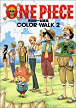 ONEPIECEイラスト集 COLORWALK 2 (ジャンプコミックス デラックス)