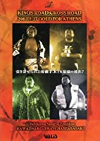 KINGS ROAD:CORSS ROAD 2003.7.27 GOLD FOR ATHENS [DVD]