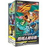 Korean Booster Boxes - Best Reviews Guide