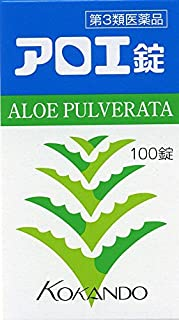 【第3類医薬品】アロエ錠 100錠