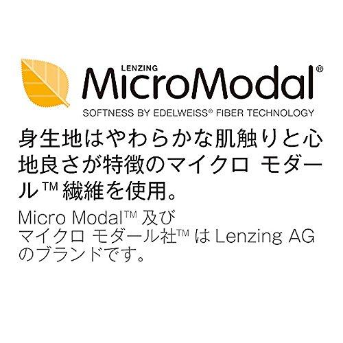 [セシール]キャミソールスマートドライ汗取りパッド付き高機能シリーズUS-715レディースブラック日本M(日本サイズM相当)
