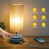 Kohree Tischlampe, Touch Dimmbar Nachttischlampe für Schlafzimmer, Minimalist Moderne Stoff...