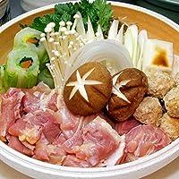 水郷のとりやさん 国産 鶏肉 水郷どりのとり鍋セット 肉とスープセット ミールキット 2~3人前