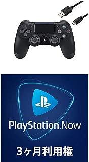 PlayStation Now 3か月利用権 + DUALSHOCK 4 ジェット・ブラック