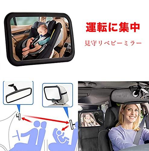 車用ベビーインサイトミラー300×190mm大視野ミラー後ろに向かず子供の様子を確認360度回転