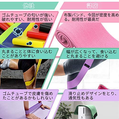 Trentixelエクササイズバンド、トレーニングバンド布お尻、スライドディスク付き、バランスボードあり、ゴムバンド、トレーニングチューブ美尻特製ゴムバンド付き、フィットネスチューブ、ヨガ用、収納ポーチ日本語説明書付き、男女兼用ピンク
