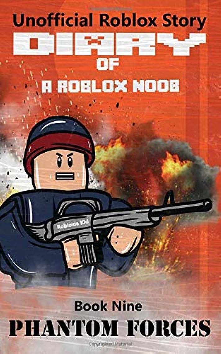 自我冷笑する風刺Diary of a Roblox Noob: Phantom Forces (Roblox Noob Diaries)