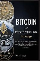 Bitcoin und Kryptowaehrung fuer Einsteiger: Der neue vollstaendige Leitfaden zum Verstaendnis von Bitcoin und Cryptocurrency und ermoeglicht es Ihnen, einfach und sicher zu investieren. (Update April 2021).