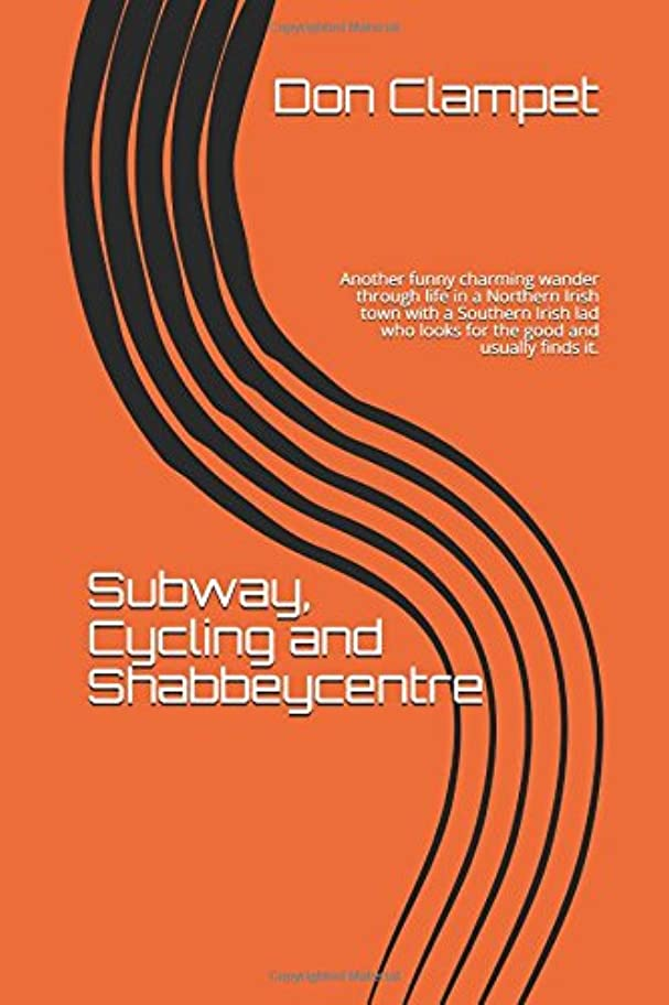 中央締め切り精神医学Subway, Cycling and Shabbeycentre