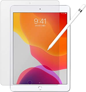 iPad 10.2 インチ (第七世代)フィルム 全面保護 3d全面 気泡ゼロ 表面硬度9h 高透過率 指紋防止 保護フィルム