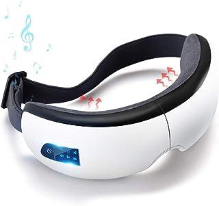 目元マッサージャー 目マッサージ器 目元美顔器 温め機能 音楽機能 Bluetooth タイマー設定 5モード 振動 気圧アイエステ 多周波振動 目元 ヒーター ホットアイマスク180度二つ折り 通気性 疲労 癒し 血行促進 安眠 日本語説明書