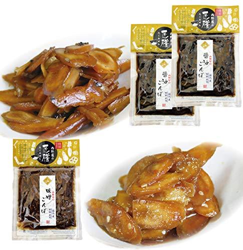ごぼう 漬物 3袋(醤油ごんぼ100g×2袋、味噌ごんぼ100g×1袋)