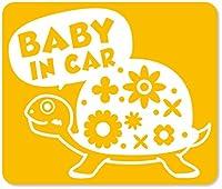 imoninn BABY in car ステッカー 【マグネットタイプ】 No.53 カメさん (黄色)