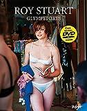 Glympstorys by Roy Stuart (2014-03-01) - Edition Skylight - 01/01/2014