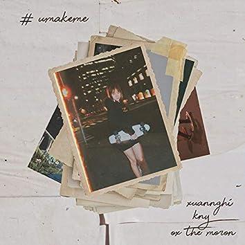 umakeme (feat. kny & Ox The Moron)