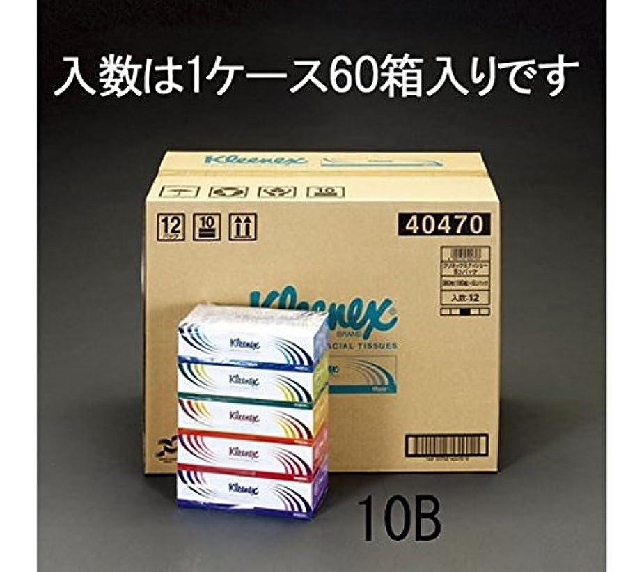 ベジタリアンぐったりミットティッシュペーパー(クリネックス/60箱) /78-0779-02