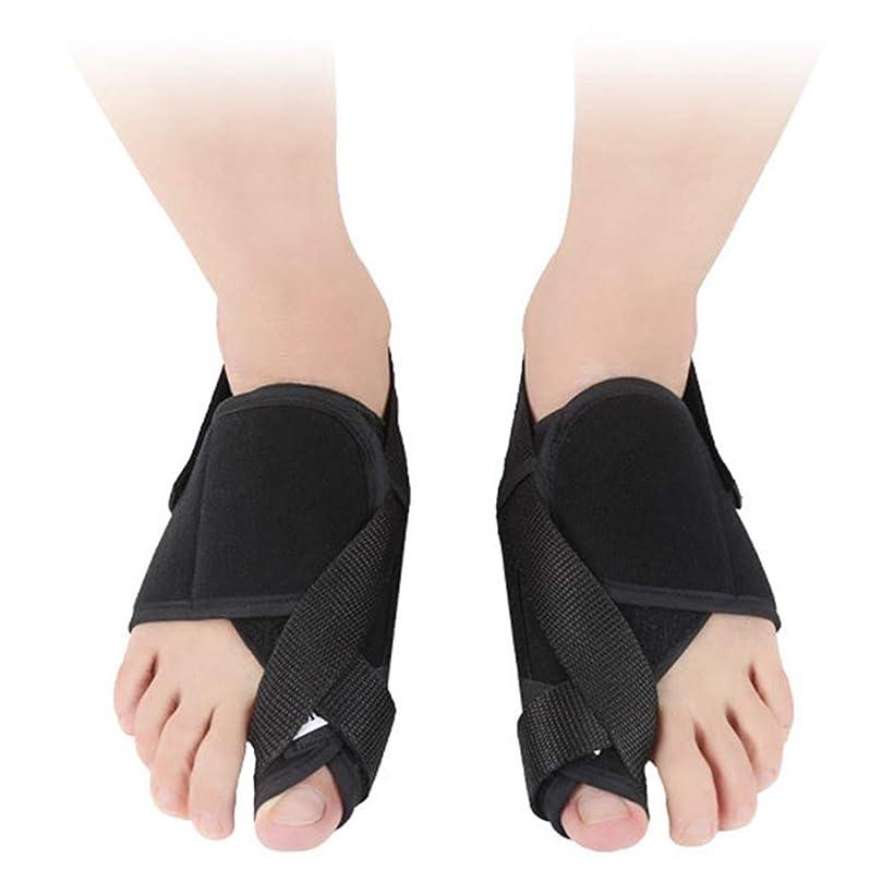 下に自動化ダンスつま先の痛みを緩和するための男性と女性のための外反母ortho装具 (Size : M)