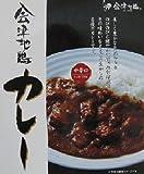 会津地鶏 カレー 中辛 220g