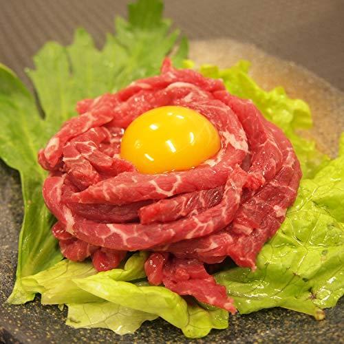 宮崎・岡崎牧場 パイン牛(黒毛和牛) ユッケ(生食用) 50g?1パック