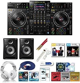 【16大特典】Pioneer DJ パイオニア/XDJ-XZ/S-DJ50X 激安プロ向けCセット