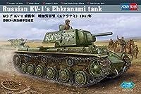ホビーボス 1/48 ロシア KV-1 重戦車 増加装甲型 エクラナミ 1941年 プラモデル