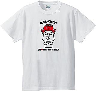 モアーチョ × オクトパス君 Tシャツ 丸首 半袖 おもしろtシャツ かわいい キャラクター シンプル カジュアル