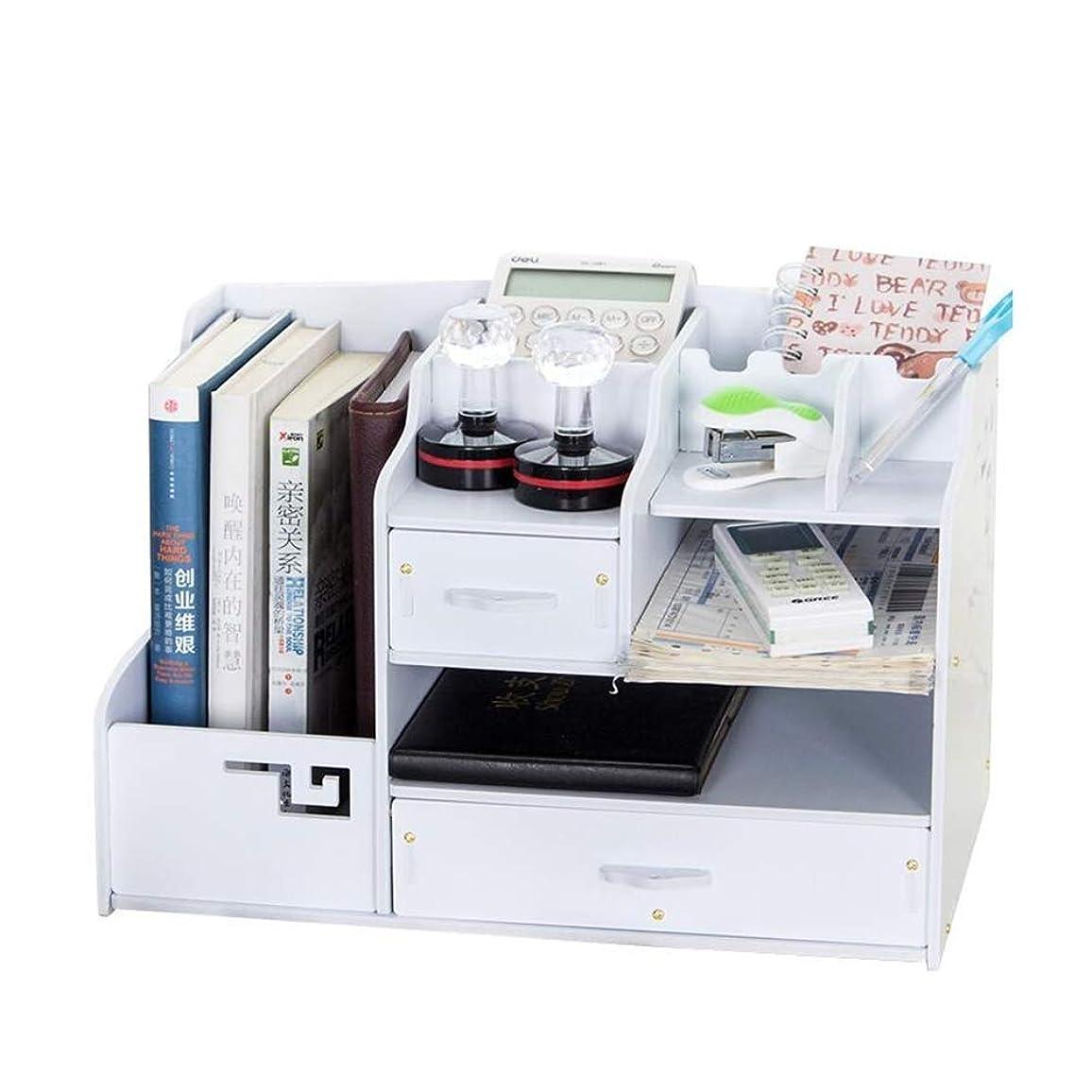拡声器外交問題同化Selm 棚デスクトップ収納ボックスシンプルな本棚DIY収納ラックデスクファイルホルダー事務用品ファイルラック