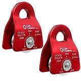 GM CLIMBING 2個パック レッド 20kN モバイルサイド マイクロプーリー レッド CE/UIAA認証