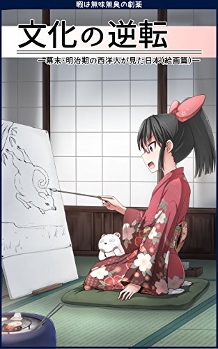 Ochiko Userpage of