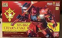 非売品MS-06Sシャア専用ザクⅡCoCo壱エキストラフィニッシュVer.