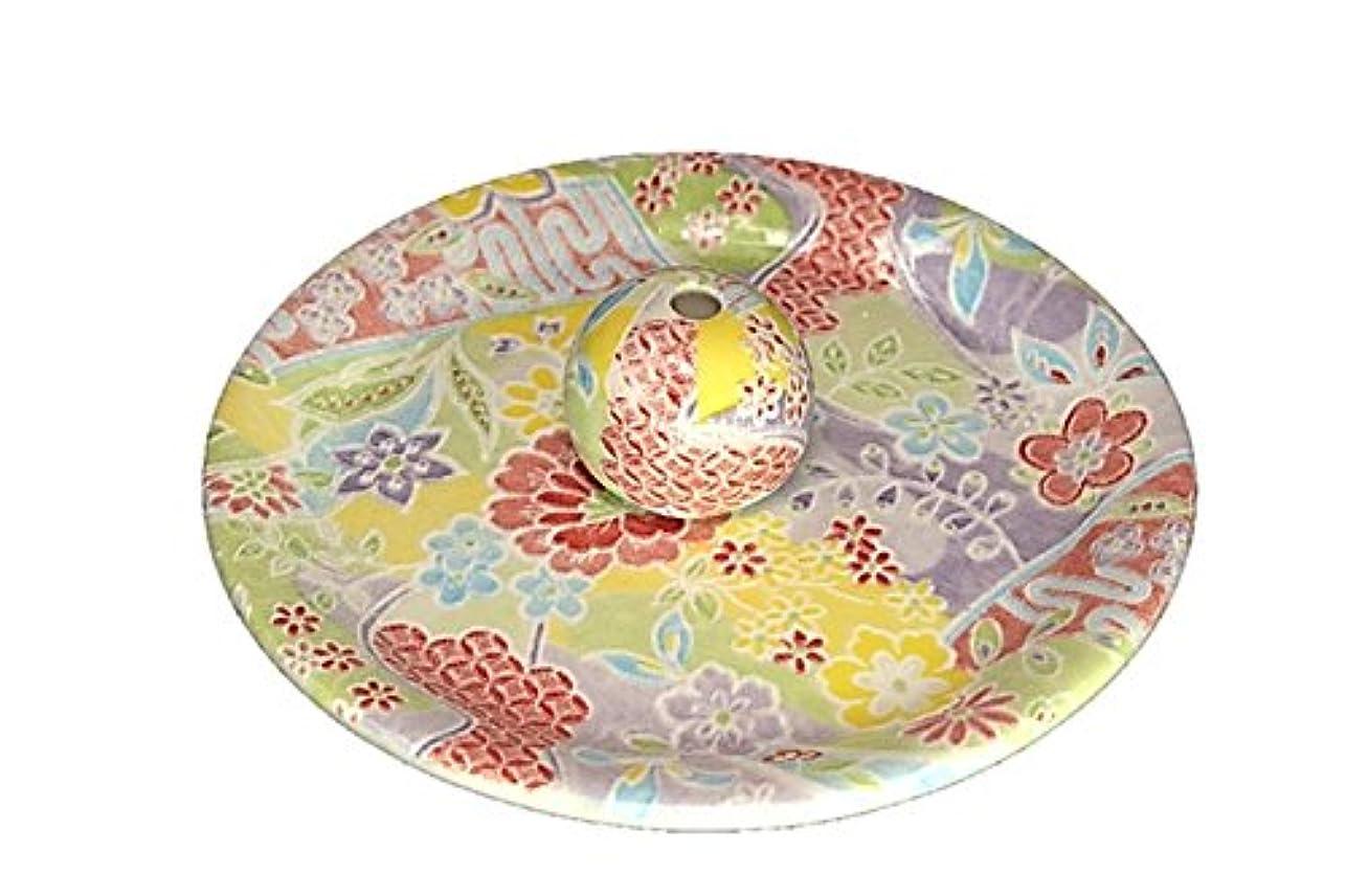 赤道作り英語の授業があります9-51 華舞 お香立て 9cm香皿 お香たて 陶器 日本製 製造?直売品