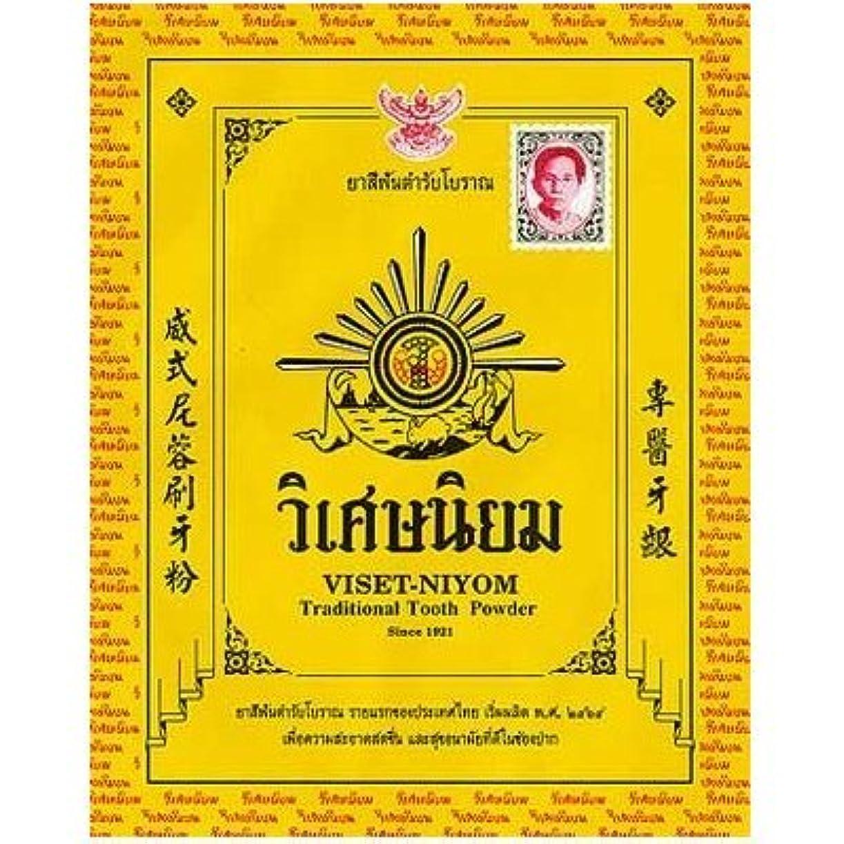 平らにする消す鋼Thai Herbal Whitening Tooth Powder Original Thai Traditional Toothpaste 40 G. by Tooth Powder