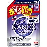 ライオン トップ スーパーNANOX (ナノック...