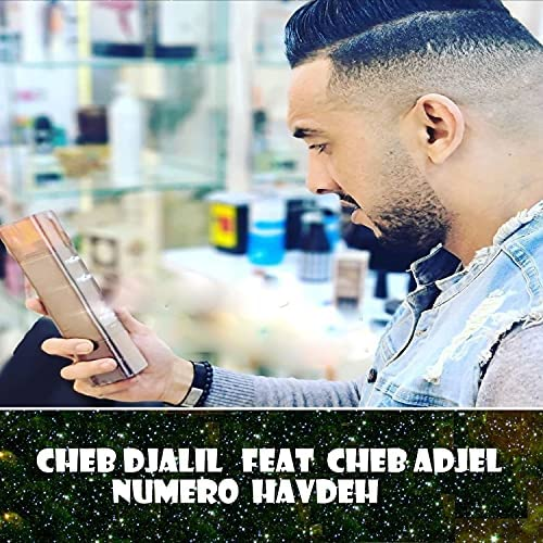 Cheb Djalil feat. Cheb Adjel
