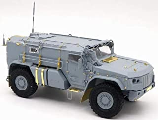 RPGスケールモデル 1/35 ロシア陸軍 装輪装甲車 タイフーン VDV K-4386 地雷防御タイプ 前期型 プラモデル 35021