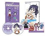 干物妹!うまるちゃん Vol.3 Blu-ray[TBR-25323D][Blu-ray/ブルーレイ]