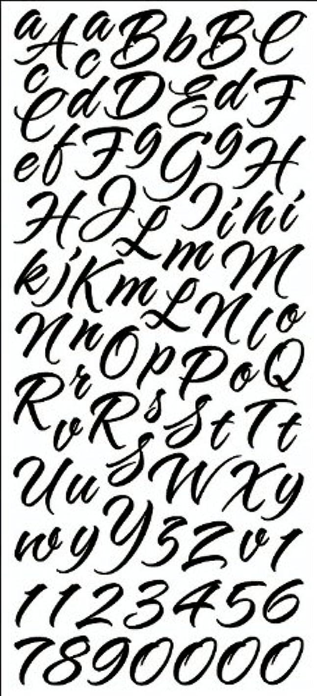Sticko 52-10011 Stickers, Brush Stroke Alphabet, Black snyzlxityok129