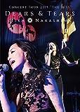 """MIKA NAKASHIMA CONCERT TOUR 2015 """"THE BEST DEARS TEARS 中島 美嘉 DVD"""