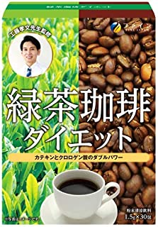 緑茶コーヒーダイエット 【30箱組】