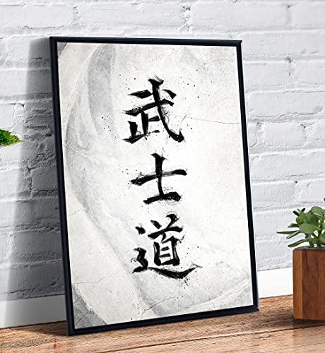 Quadro decorativo emoldurado Codigo De Bushido Letras Japonesas